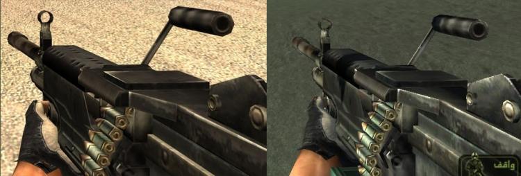 farcry guns
