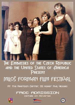 milos forman film festival photo