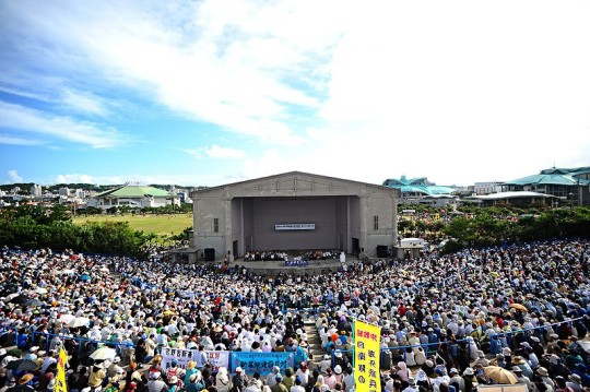 large-okinawa-protest