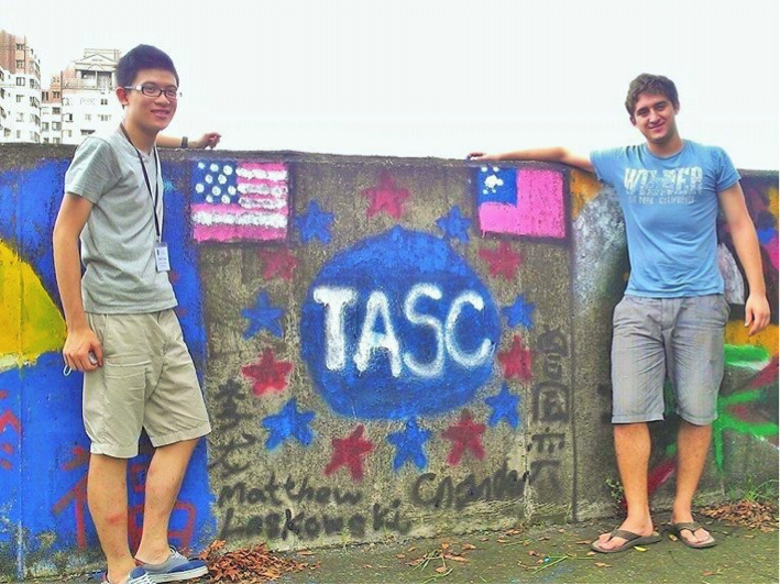 (Source: Taiwan-America Student Conference – Taiwanese and American students building mutual trust and understanding through an exchange program)