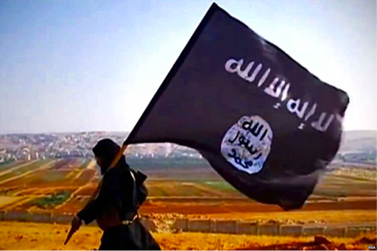 ISIS Flag.png